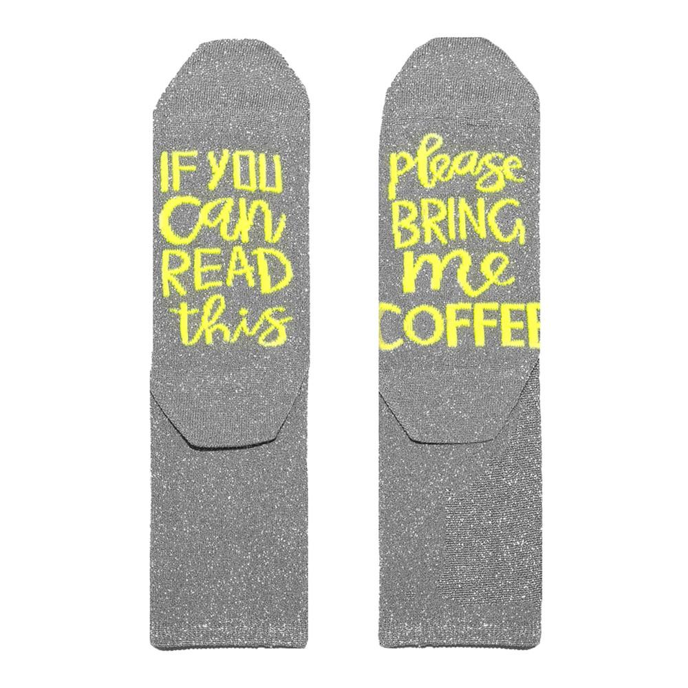 Sparkle Socks - Coffee
