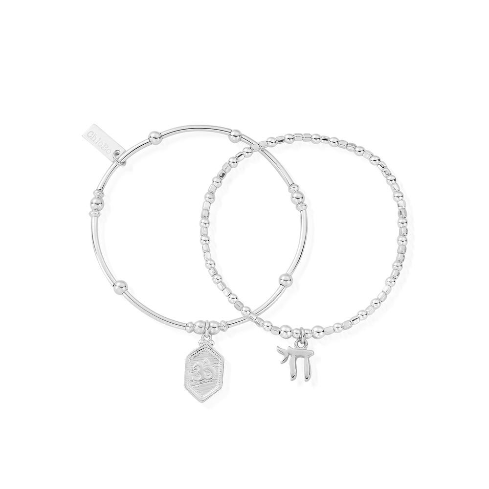 Spiritual Set of 2 Bracelets - Silver