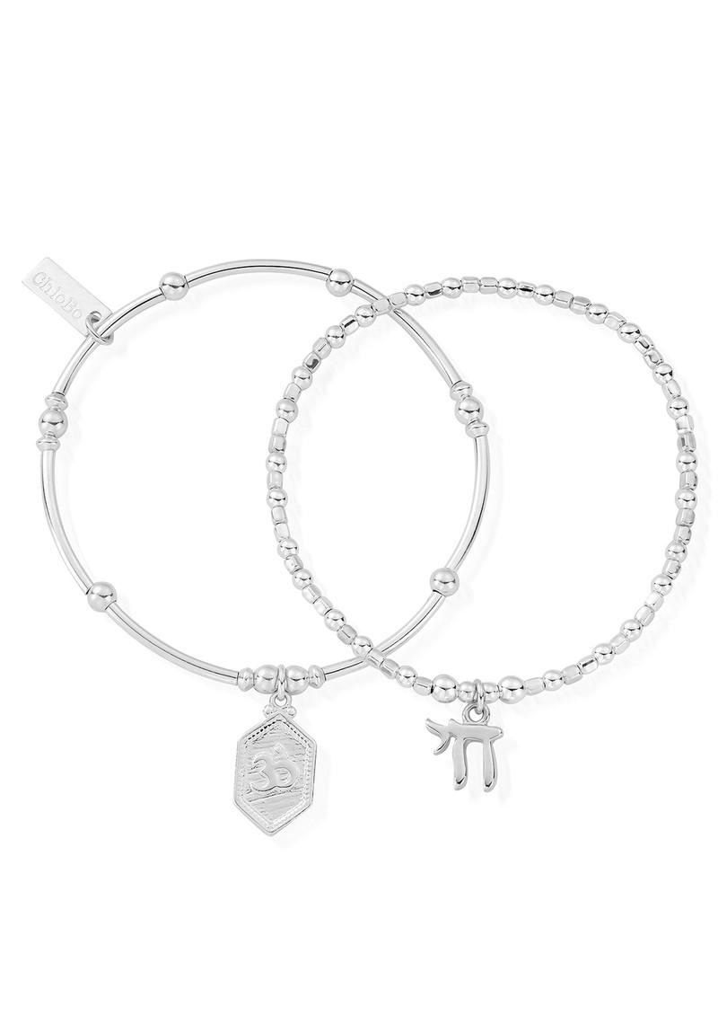 ChloBo Spiritual Set of 2 Bracelets - Silver main image
