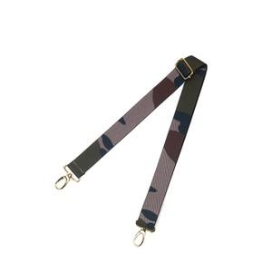 Adjustable Bag Strap - Camo