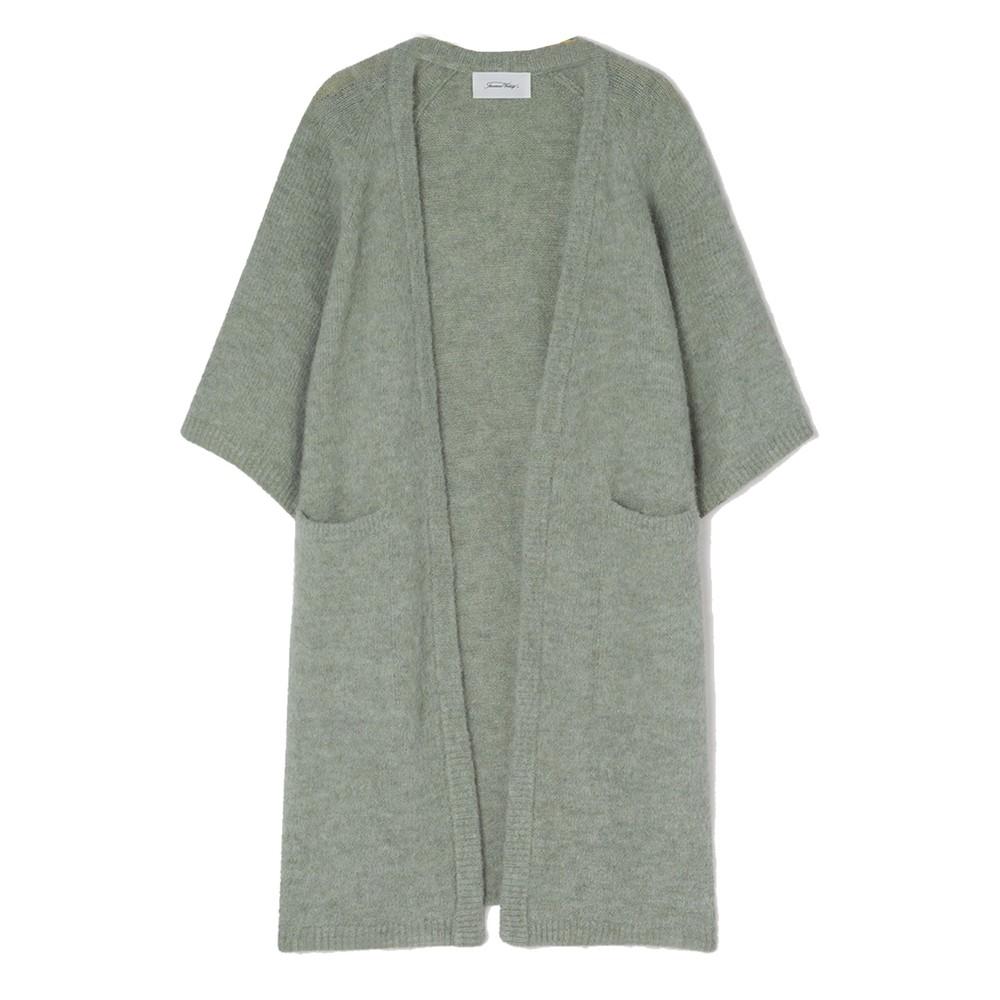 East Long Short Sleeve Cardigan - Almond Tree Melange