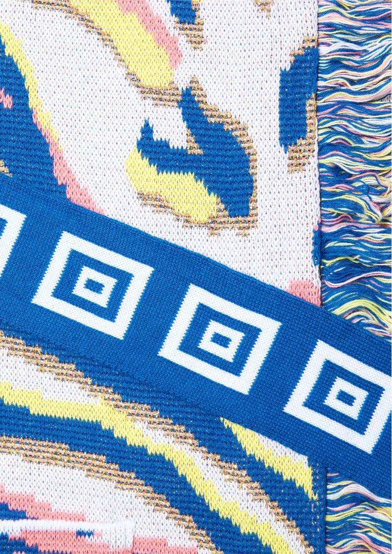 HAYLEY MENZIES Shimmering Tiger Cotton Jacquard Cardigan - White main image