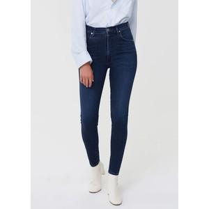 Chrissy High Rise Skinny Jeans - Serona
